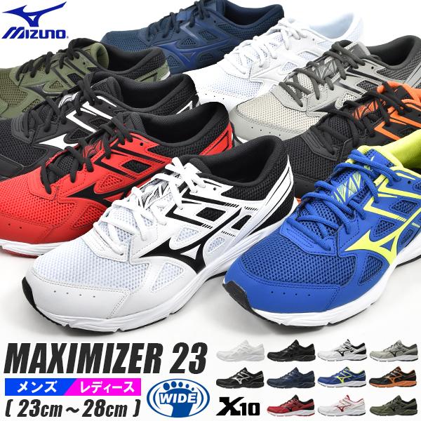 f:id:shoesmaster:20210317220613p:plain