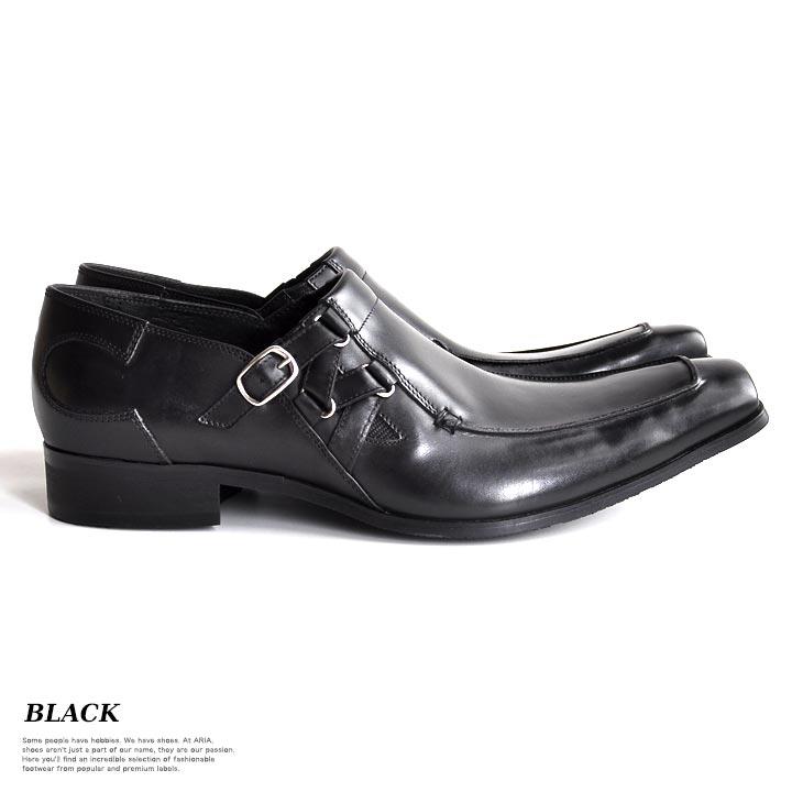 f:id:shoesmaster:20210318204856p:plain