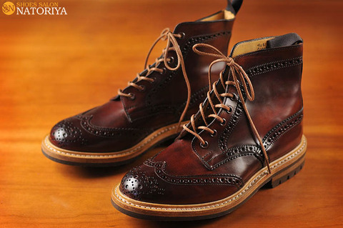 f:id:shoesmaster:20210319210933p:plain