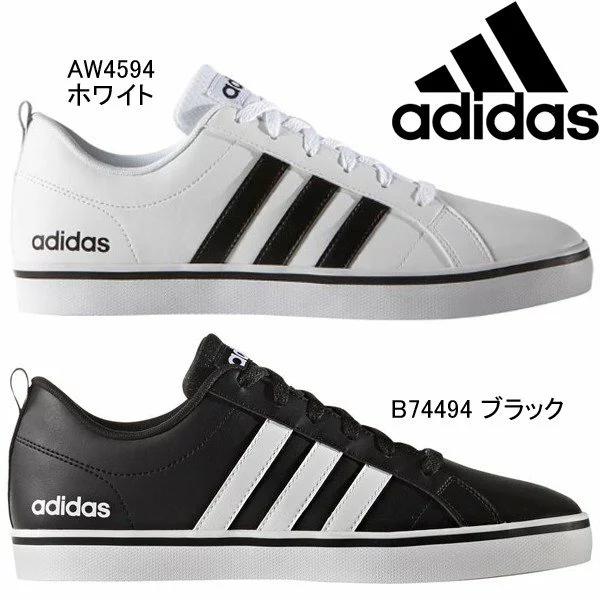 f:id:shoesmaster:20210608215855p:plain