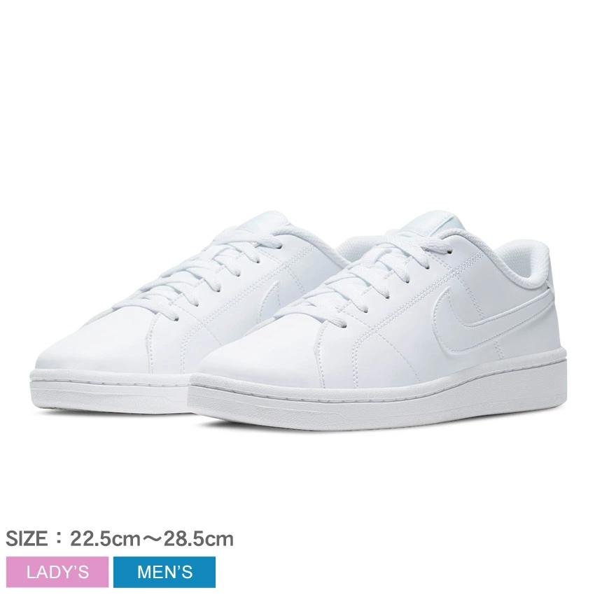 f:id:shoesmaster:20210608220023p:plain