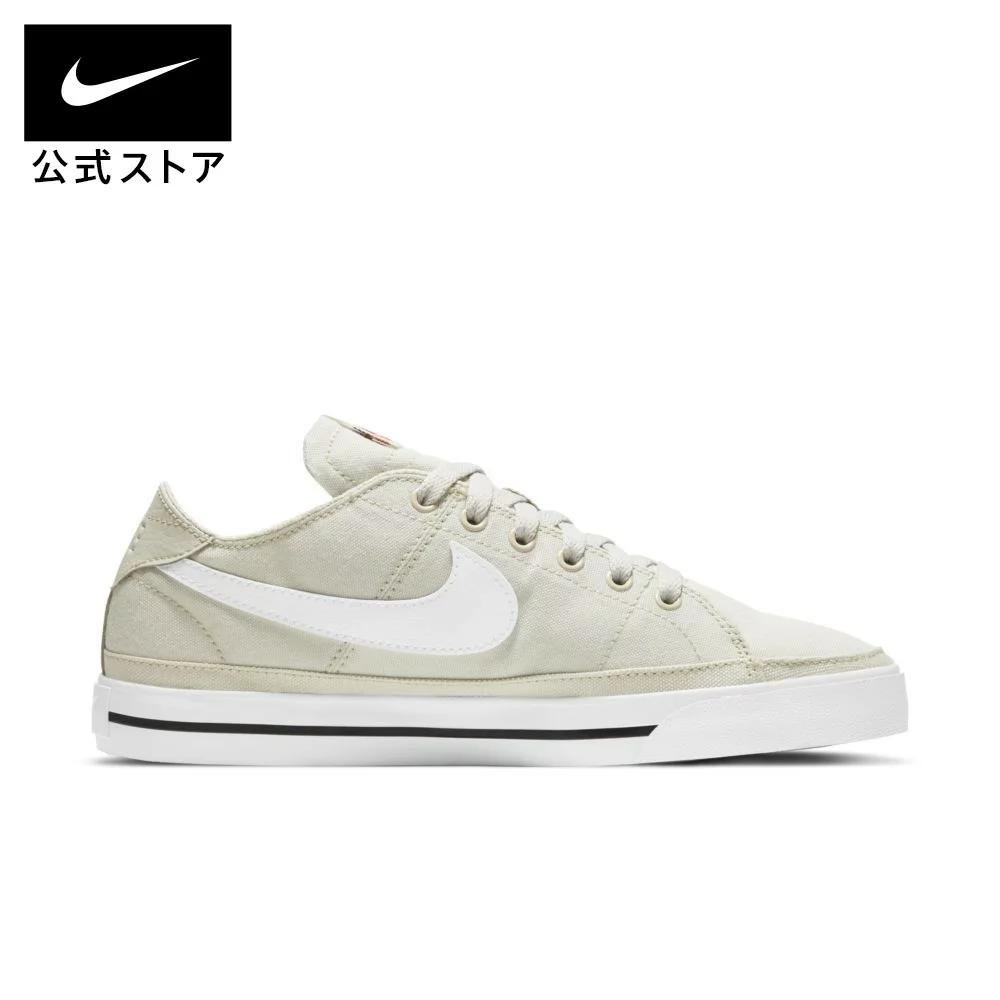 f:id:shoesmaster:20210608220301p:plain