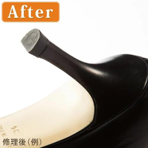 f:id:shoesmaster:20210612001847p:plain