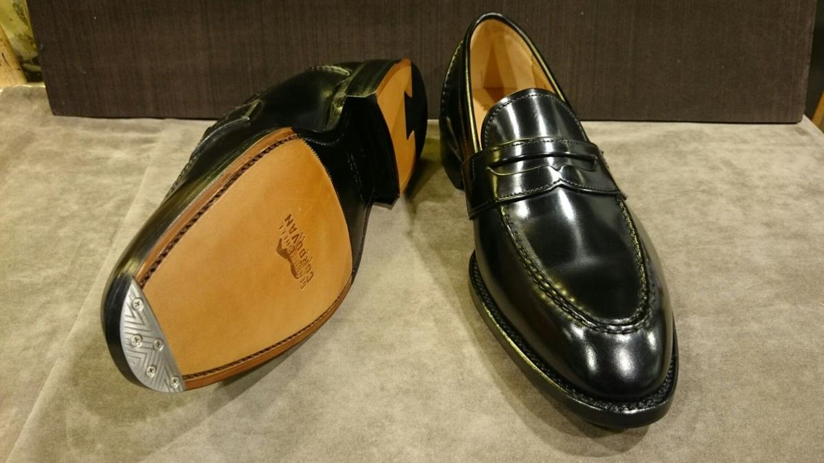 f:id:shoesmaster:20210713211101p:plain