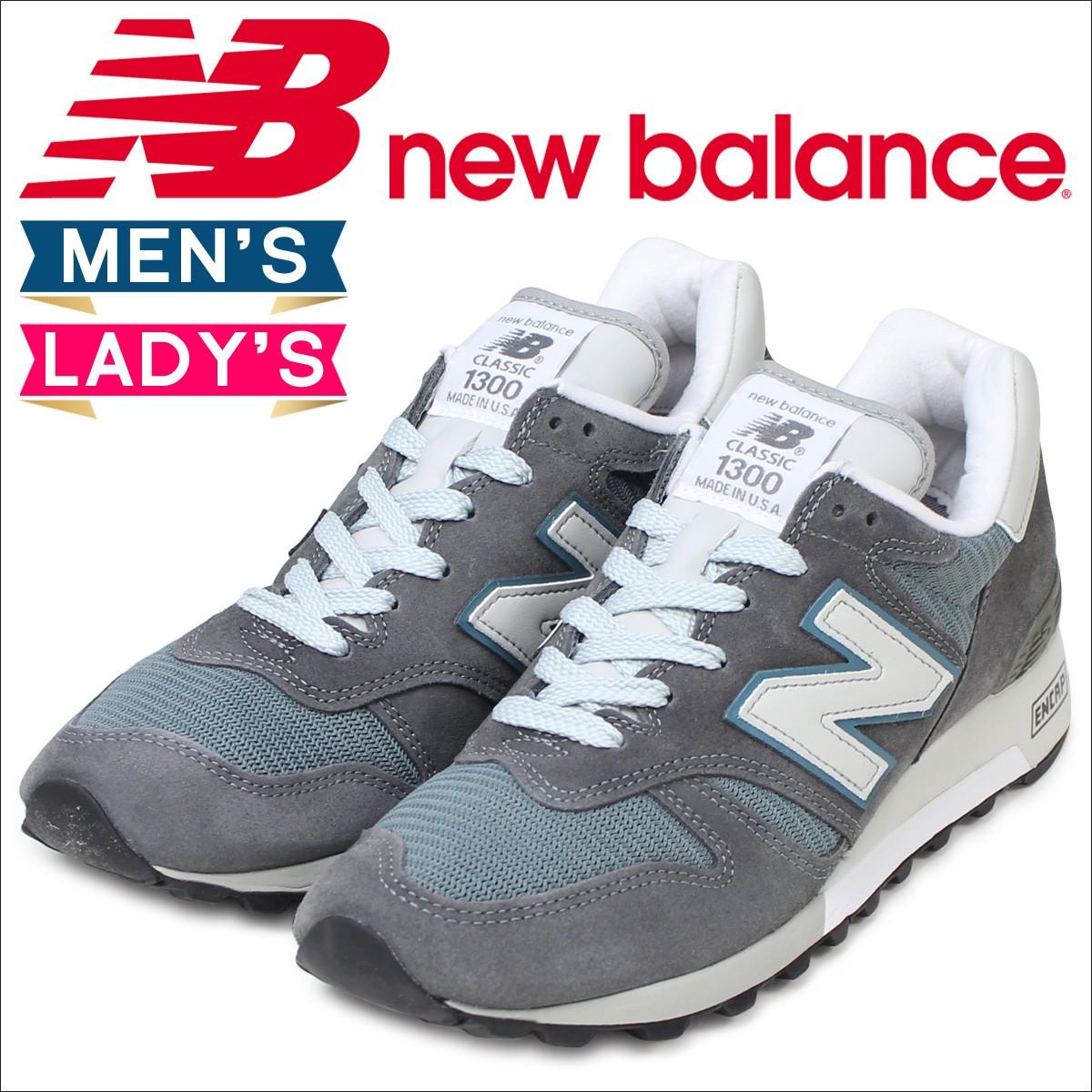 f:id:shoesmaster:20210904214402p:plain