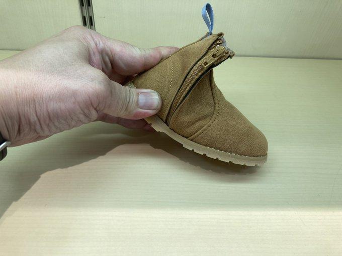 f:id:shoesmaster:20210926222240p:plain