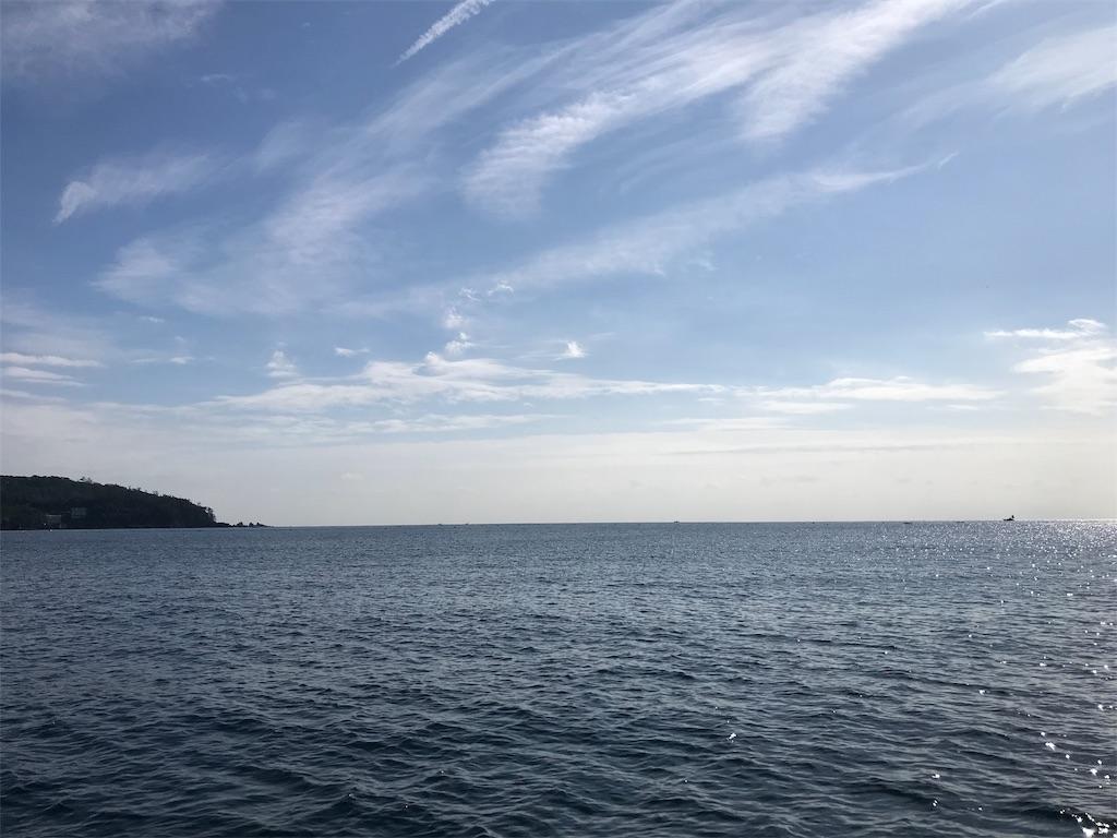 f:id:shofuku-maru:20191028185816j:image