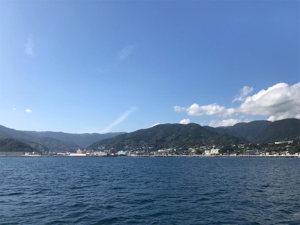 f:id:shofuku-maru:20191028185826j:image