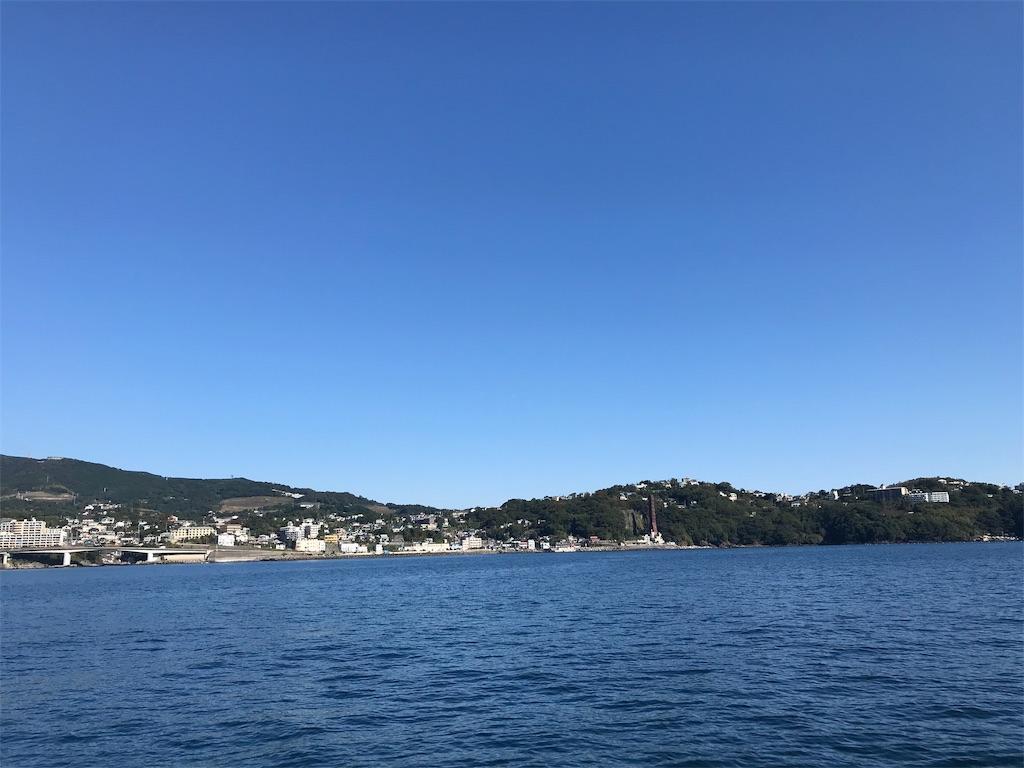 f:id:shofuku-maru:20191030193332j:image