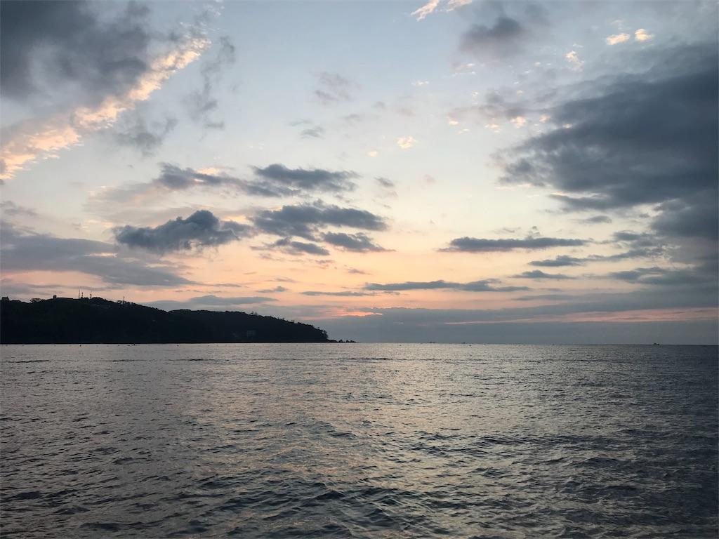 f:id:shofuku-maru:20191104193227j:image