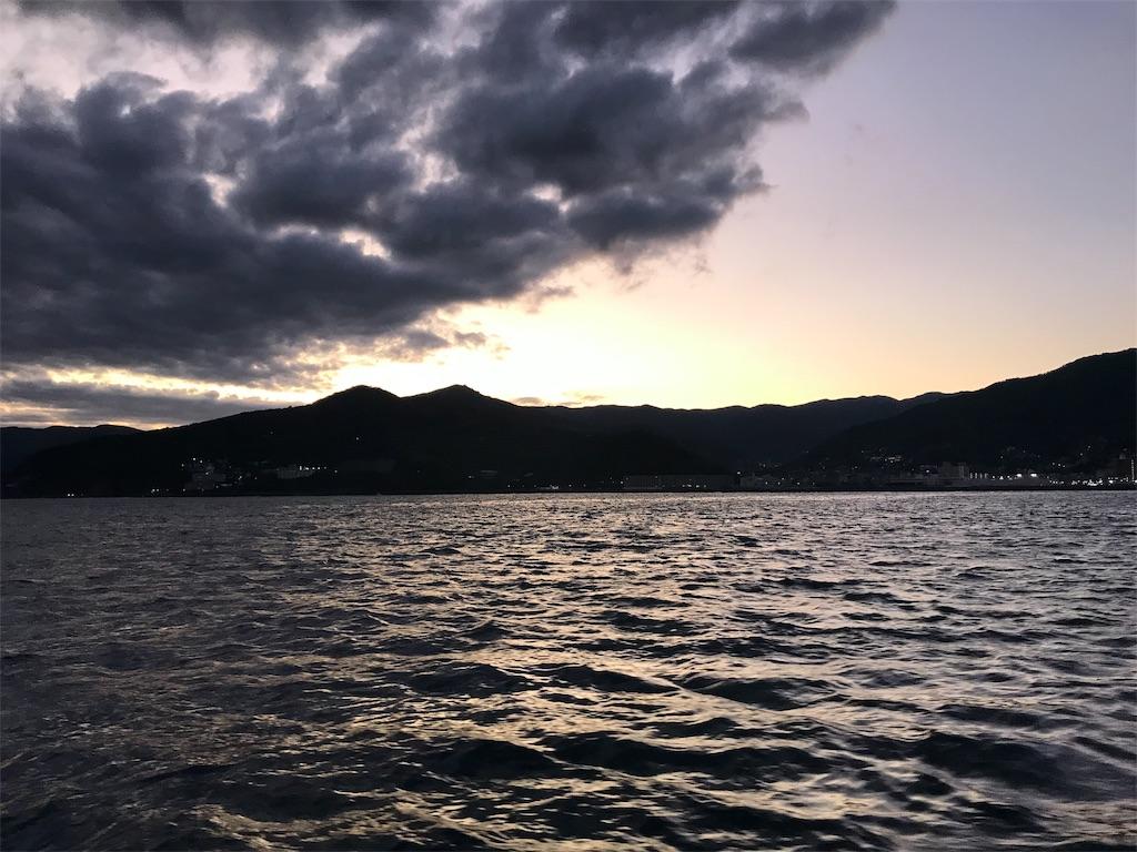 f:id:shofuku-maru:20191130200331j:image