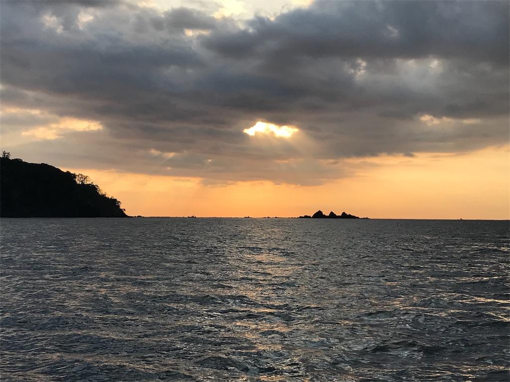 f:id:shofuku-maru:20200406200942j:image