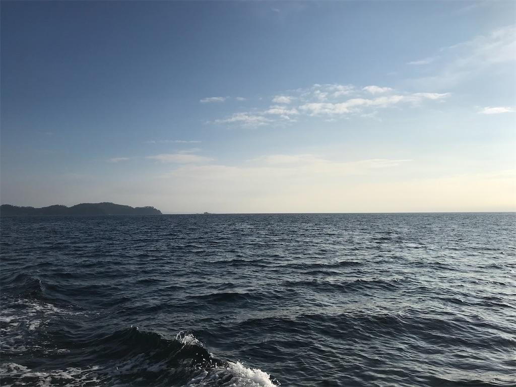 f:id:shofuku-maru:20200624181620j:image