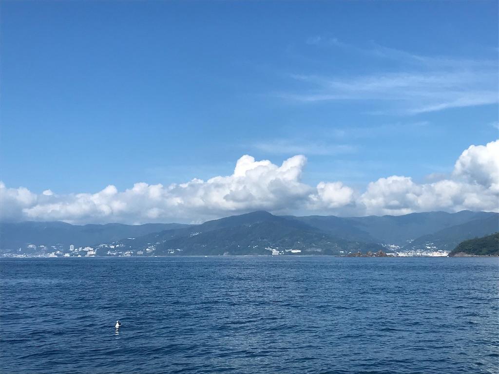 f:id:shofuku-maru:20200830201243j:image