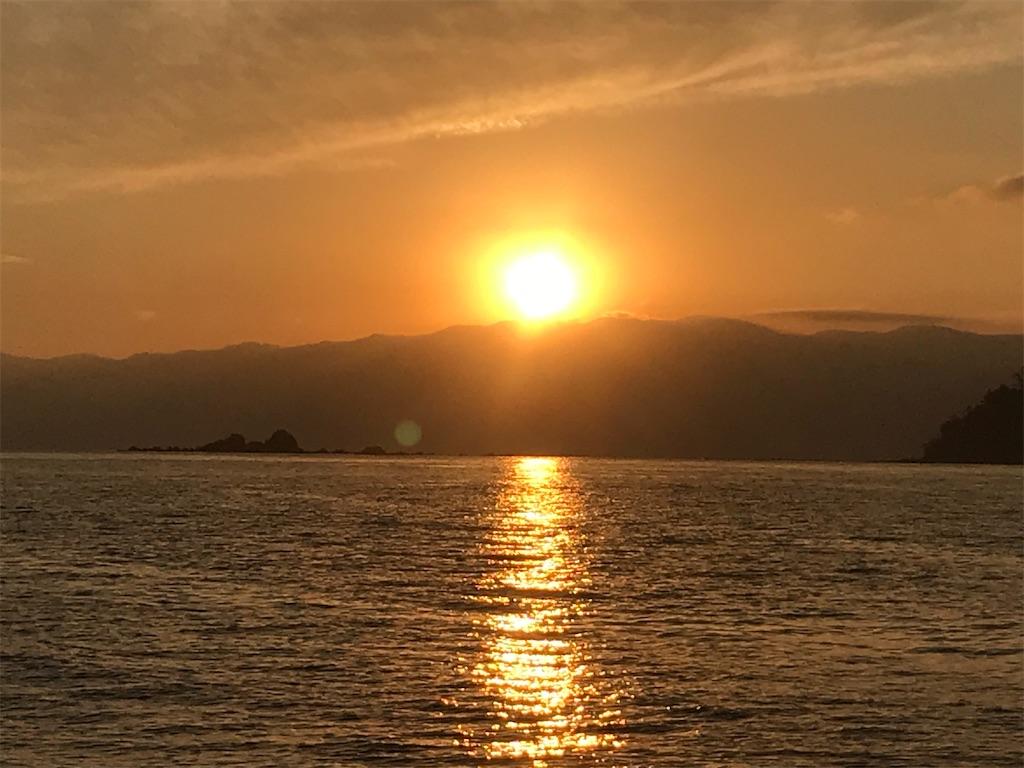 f:id:shofuku-maru:20201212200524j:image