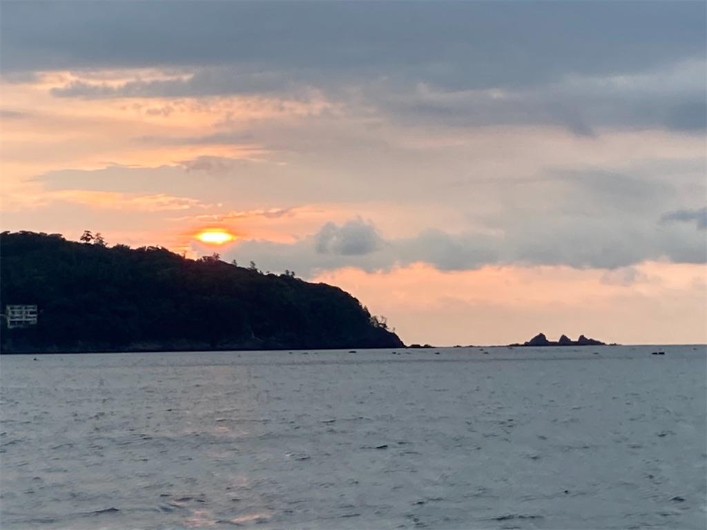 f:id:shofuku-maru:20210925195943j:image