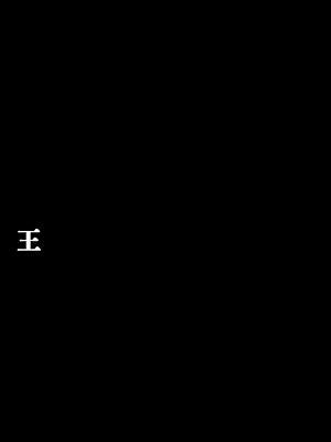 f:id:shogi98:20170705115253p:plain