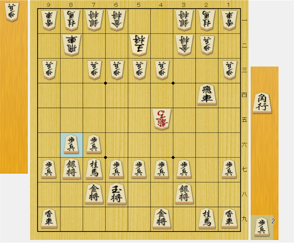 f:id:shogi98:20170727202617p:plain