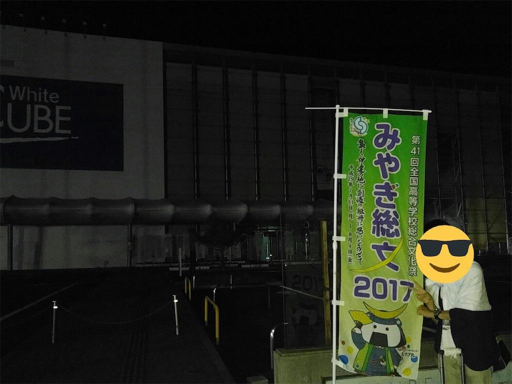 f:id:shogi98:20170812012612j:image