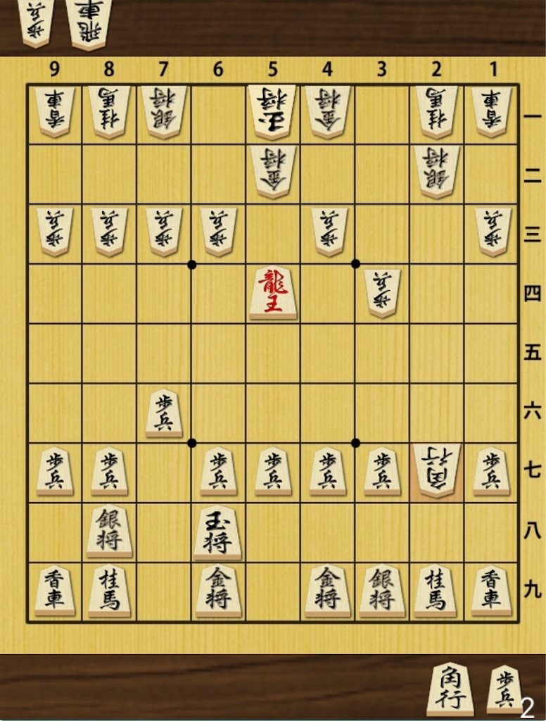 f:id:shogi98:20171228100554j:image
