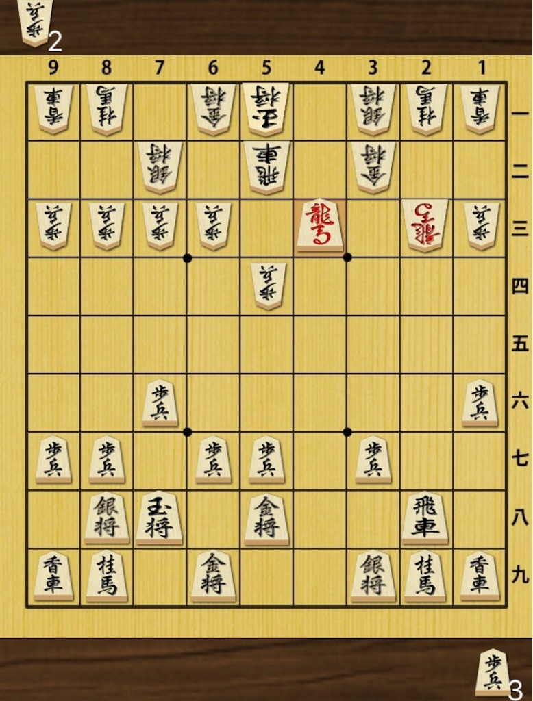f:id:shogi98:20171228102207j:image