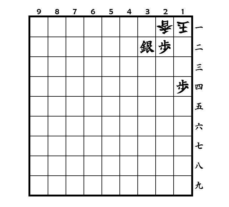 f:id:shogichie:20170207065229j:plain