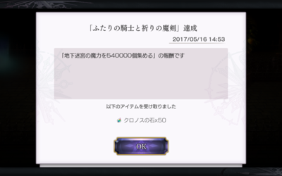 f:id:shogo00013:20170516145830p:plain