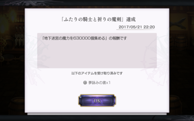 f:id:shogo00013:20170523001040p:plain