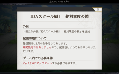 f:id:shogo00013:20170606005343p:plain