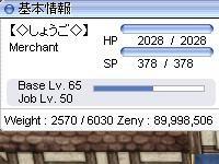 f:id:shogo00013:20170629012856j:plain