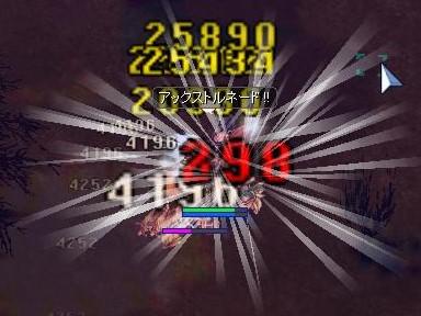 f:id:shogo00013:20170919004826j:plain