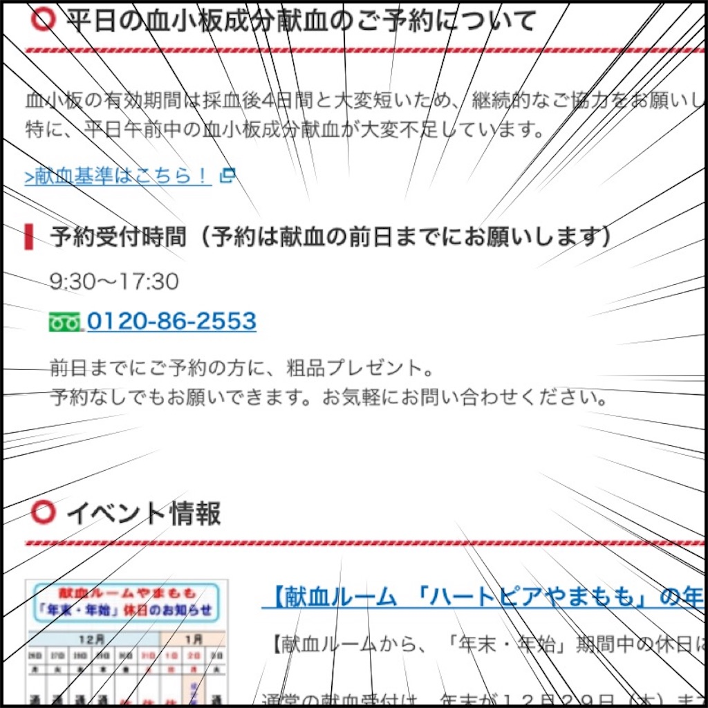 f:id:shogo1462:20161202011954j:image