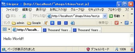 20060907143805