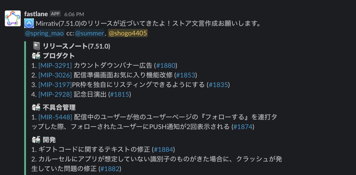 f:id:shogo4405:20200214060601p:plain