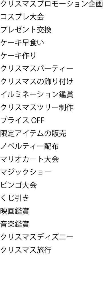 f:id:shogobunka0205:20170119105035j:plain