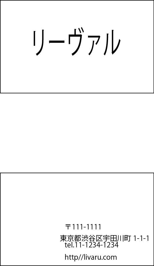 f:id:shogobunka0205:20170123142922j:plain