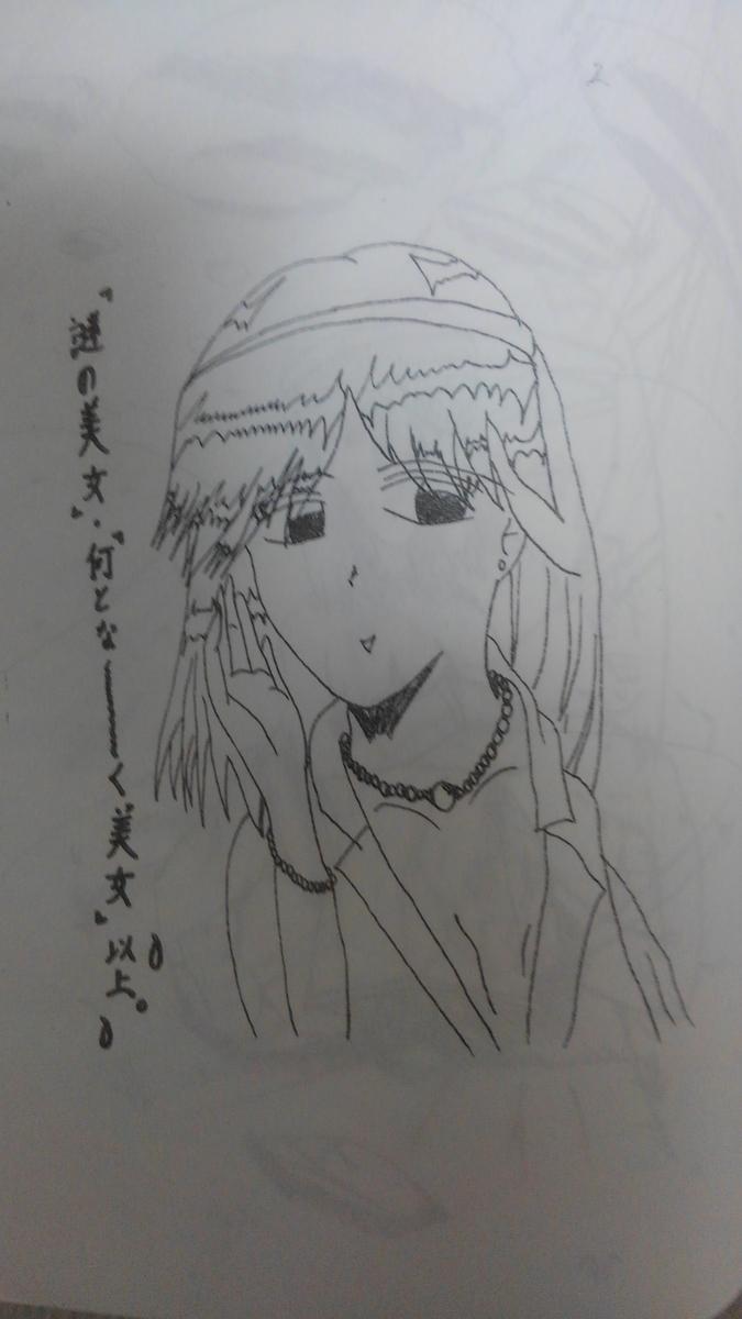 f:id:shogochiba:20190929085553j:plain