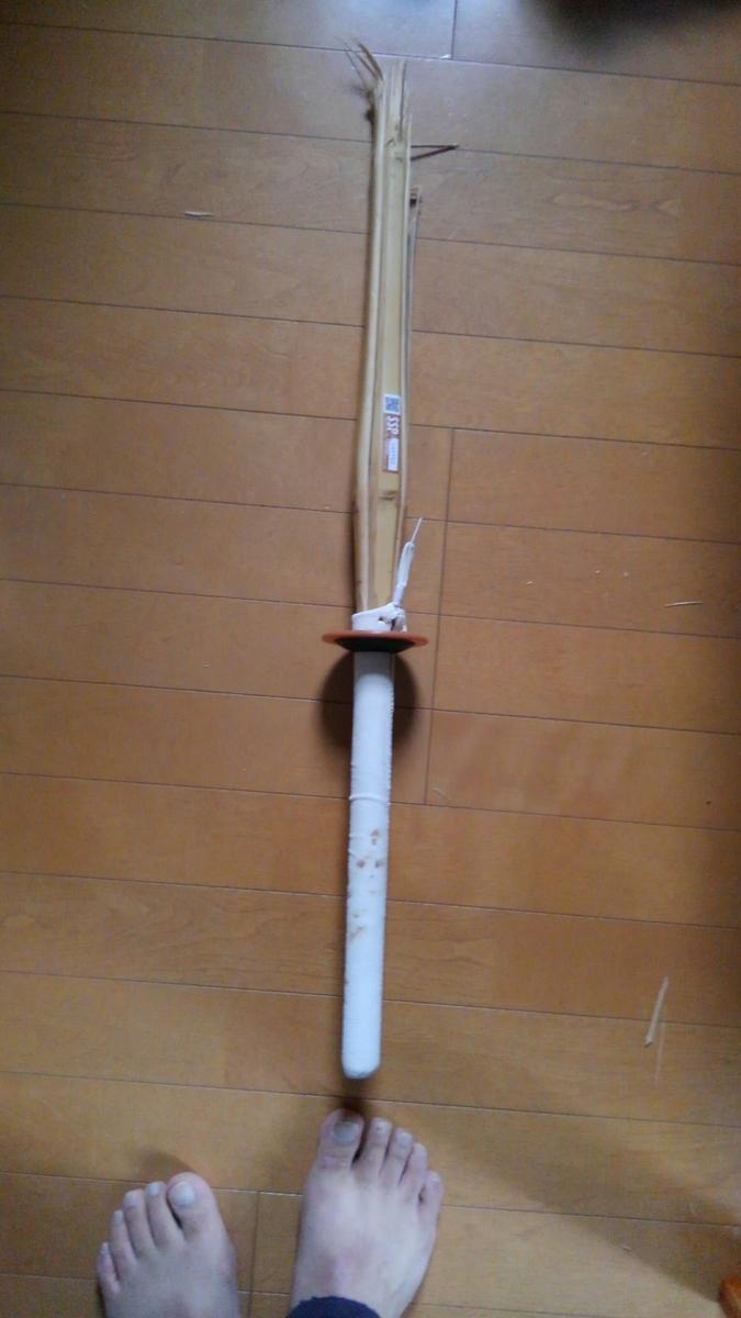 f:id:shogochiba:20200330170241j:plain
