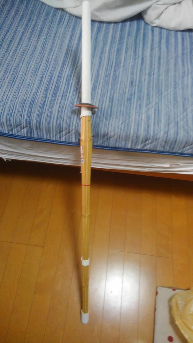f:id:shogochiba:20200331231358j:plain
