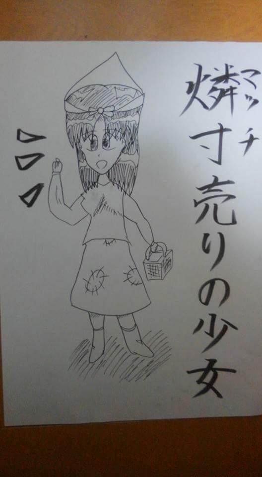 f:id:shogochiba:20200407161313j:plain