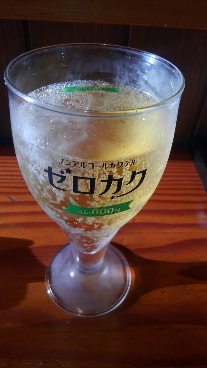 f:id:shogochiba:20200407181343j:plain