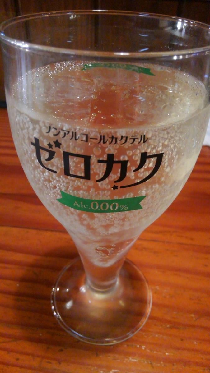 f:id:shogochiba:20200407182431j:plain