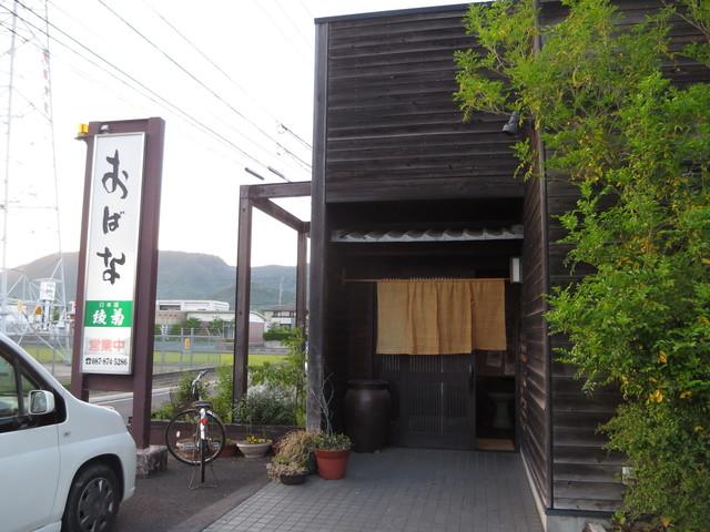 f:id:shogochiba:20200407184937j:plain