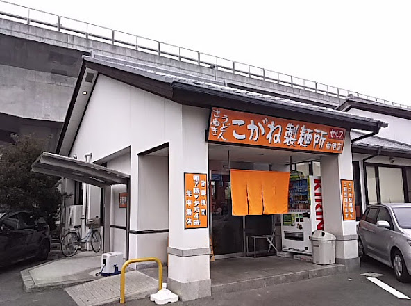 f:id:shogochiba:20200531131939j:plain