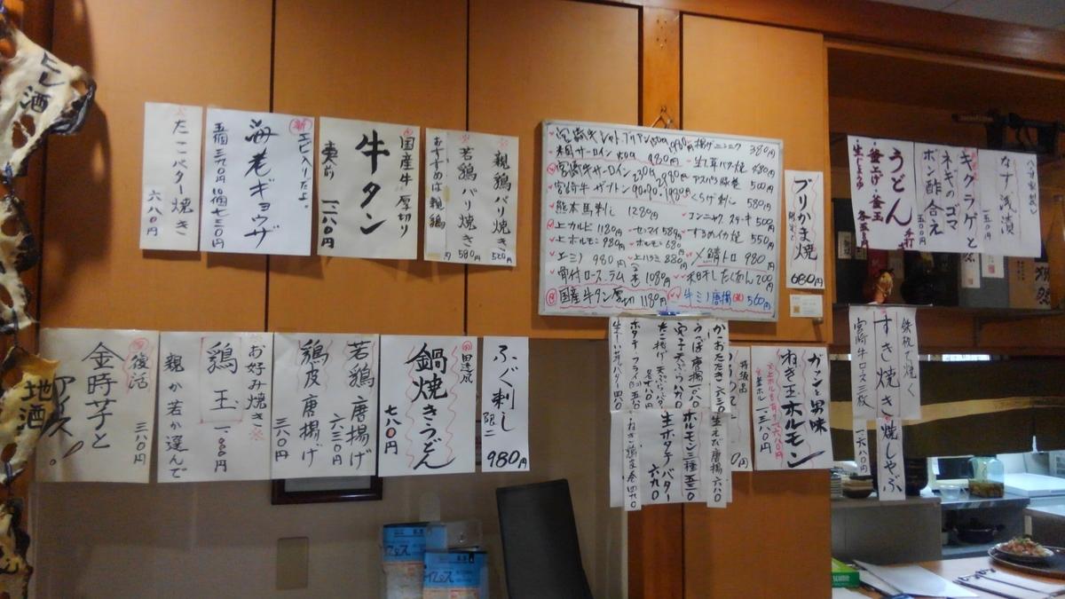 f:id:shogochiba:20210616071914j:plain