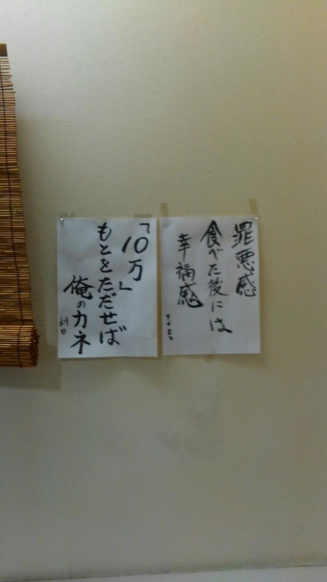 f:id:shogochiba:20210616071947j:plain