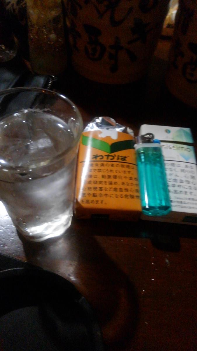 f:id:shogochiba:20210616074507j:plain