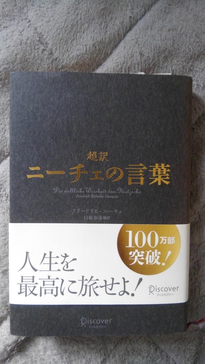 f:id:shogochiba:20210622080458j:plain