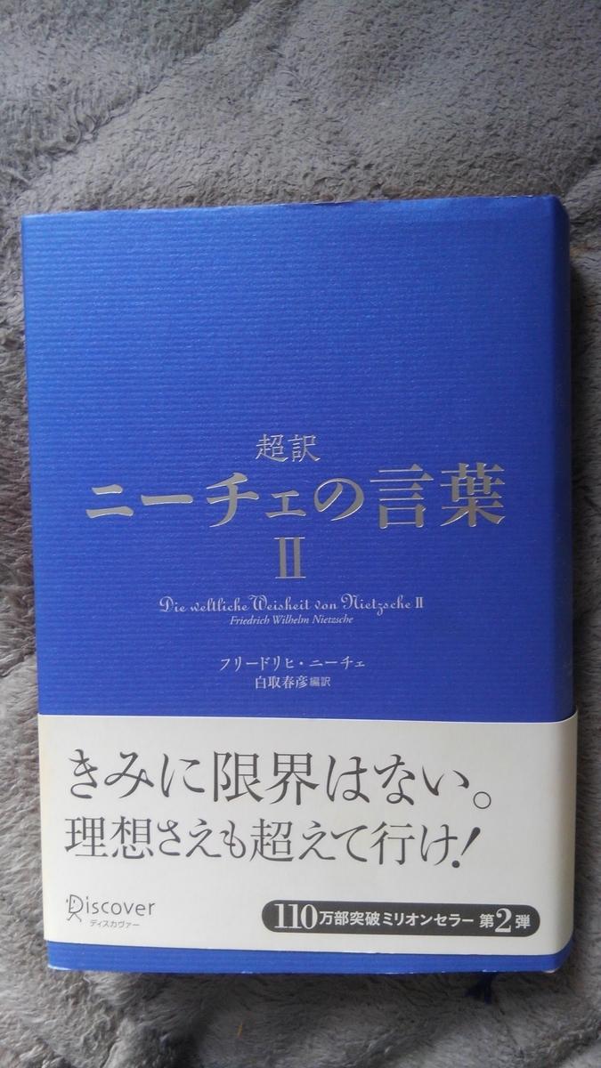f:id:shogochiba:20210622080602j:plain