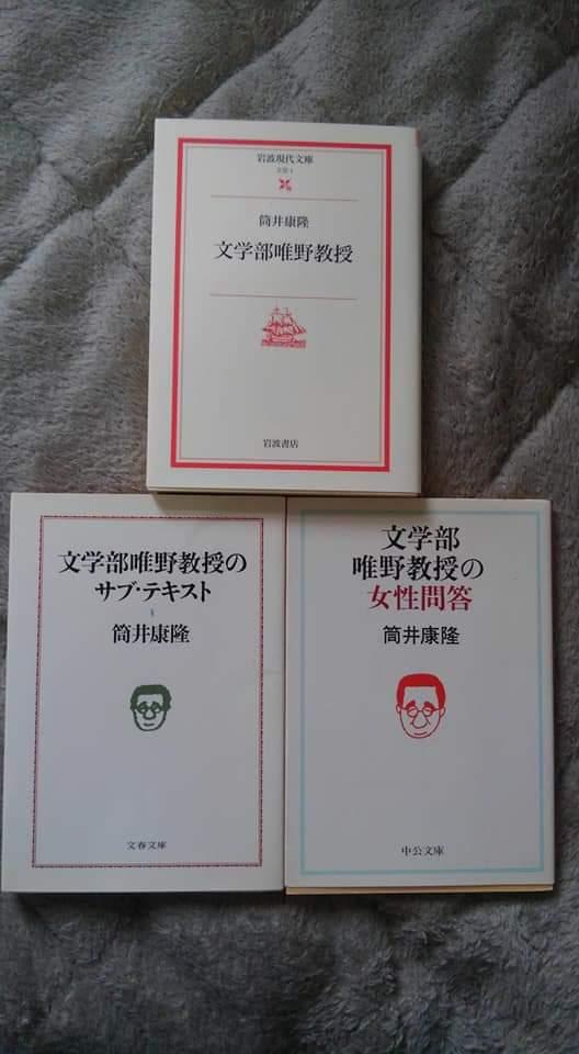 f:id:shogochiba:20210622182301j:plain